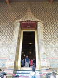 Golden Buddha/Grand Palace/Reclining Buddha